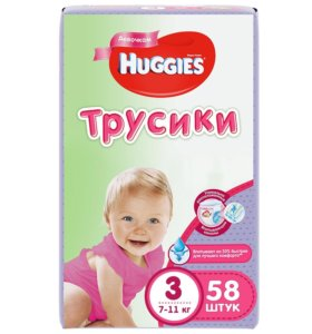 Подгузники - трусики Huggies 7-11 кг