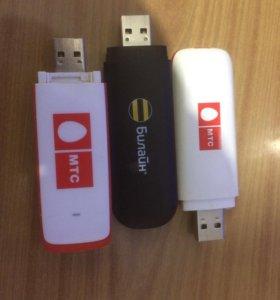 USB 3g модем разблокированный