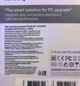 SSD-накопитель Samsung 750 EVO, 250GB