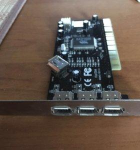 FireWire VIA 1394