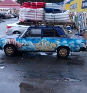 Доставка в Домодедово и по области на легковой