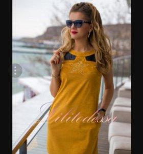 платье под замшу (горчичное)