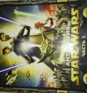 Диск STAR WARS часть 5 и другие