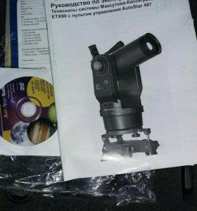 Телескоп с пультом упрааления