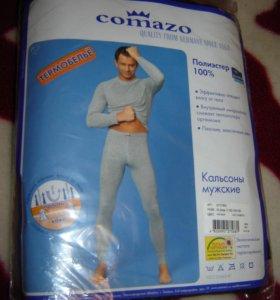 Кальсоны Comazo (Комацо). Новые. Термобельё