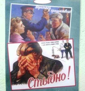 """Настенный календарь А3 """"Социальный СССР 1.0"""""""
