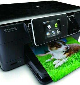 МФУ HP Photosmart Plus B210