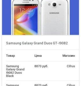 Samsung i9082