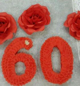 Цифры и розы