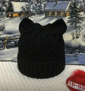 шапка с ушками зимняя