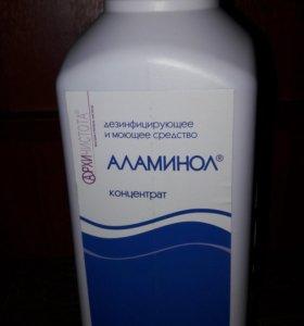 Концентрат Аламинол