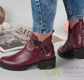 Ботинки ЗИМА.