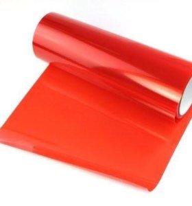 Плёнка красная тонировочная для фар