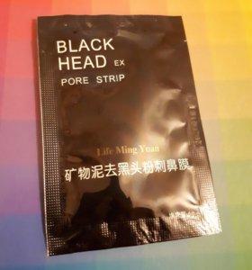 Чёрная маска для очистки пор