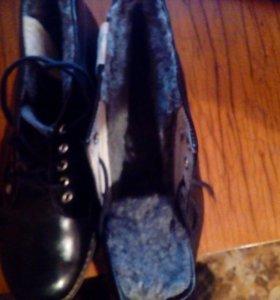 зимние батинки