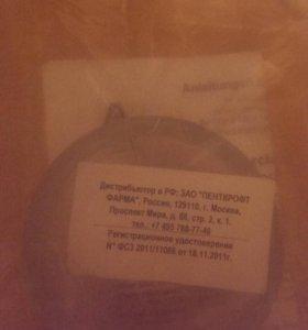 Пессарий акушерский ASO 70/25/35