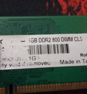 DDR2; 1Гб; 800 DIMM; CL5 Made in Taiwan
