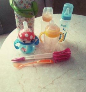 Поильники и бутылочки