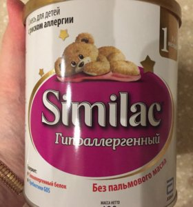 Смесь Similac 1 гипоаллергенный