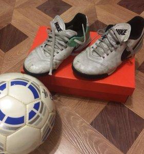 Шиповки Nike TIEMPOX