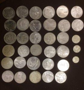Монеты Рубли юбилейные ссср