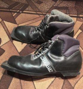 Лыжные ботинки 45 размер