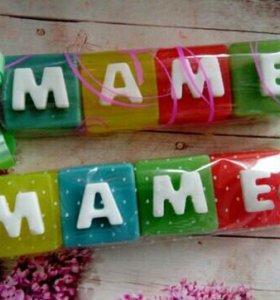 Буквы из мыльных кубиков