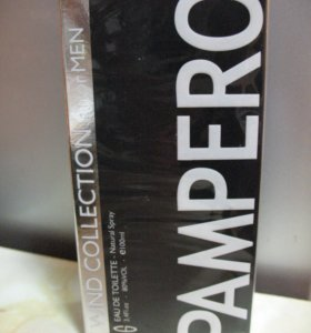 Pampero / Christine Darvin Parfums