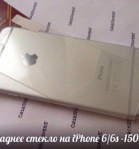 Стекло на заднюю панель iPhone 6/6s