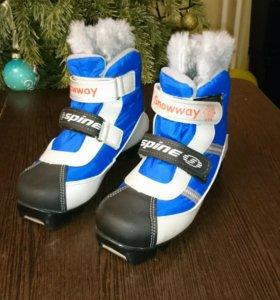 Лыжные ботинки 34 р.