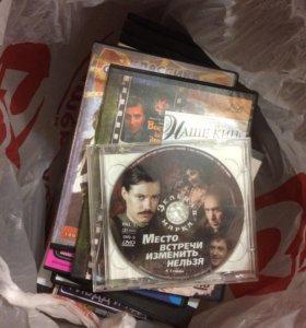 Пакет с видео дисками и др.