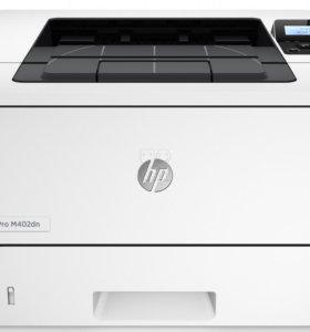Принтер HP LaserJet Pro M402dnе