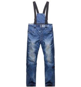 Горнолыжные штаны мужские. Размер 48.