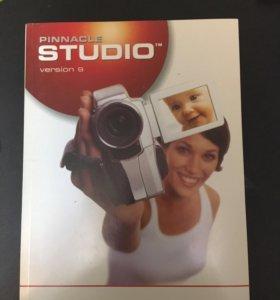 Pinnacle studio 9 видеоредактор.