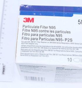 3M 5N11 предфильтр для 3M серии 6200 6800 7500