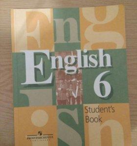 Книга по английскому языку 6 класса