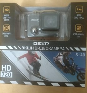 Экшн видео камера DEXP S-40