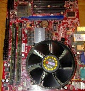 Компьютерный комплект для офиса