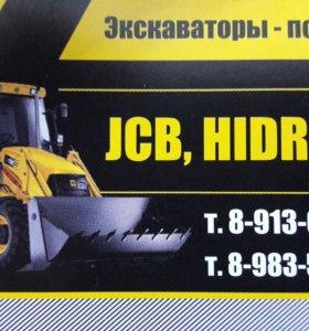 Услуги экскаватора-погрущика JCB 3CX