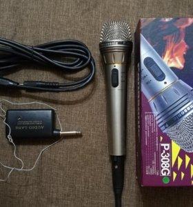 Микрофон беспроводной - проводной
