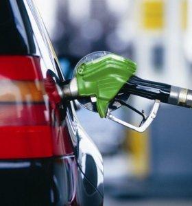 Нуждаюсь дизельный топливо