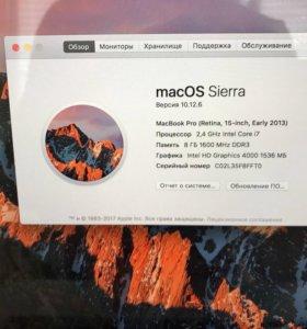 MacBook Pro retina 15 / 2013 года
