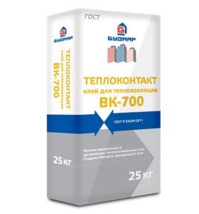 БУДМАР Смесь клеевая теплоконтакт ВК-700, 25 кг