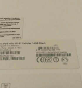 IPad mini wifi Cellular 16gb Black