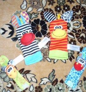 Носочки и браслетики