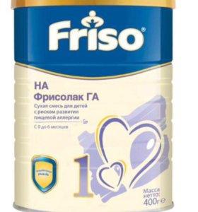 Смесь Friso ГА