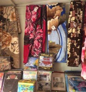 Пледы, постельное белье, полотенца, шторы, покрыва
