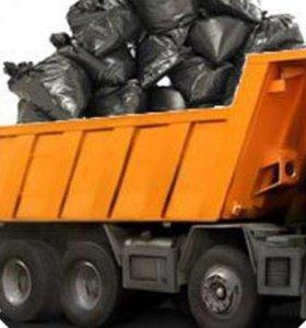 Вывоз мусора и доставка материалов