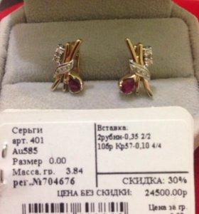 Серьги золото 585 проба с рубином и бриллиантами