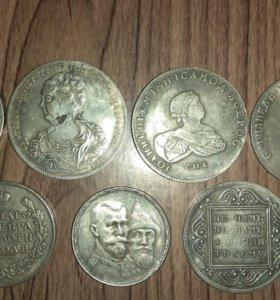 Царские серебряные монеты